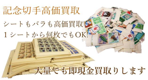 カード 大阪 テレホン 買取